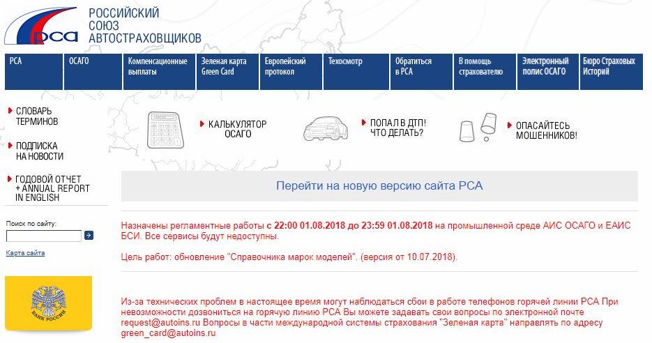 как быстро заработать 3000000 рублей